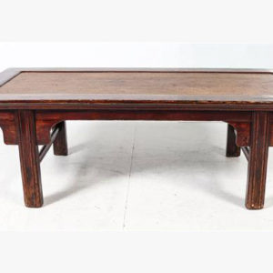 Chinese Low Table Great Finds and Design Pewaukee WI Antiques