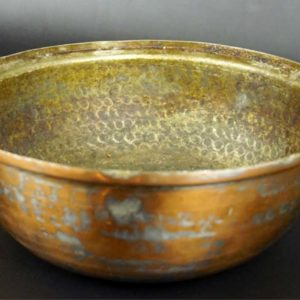 Hammered French Copper Bowl